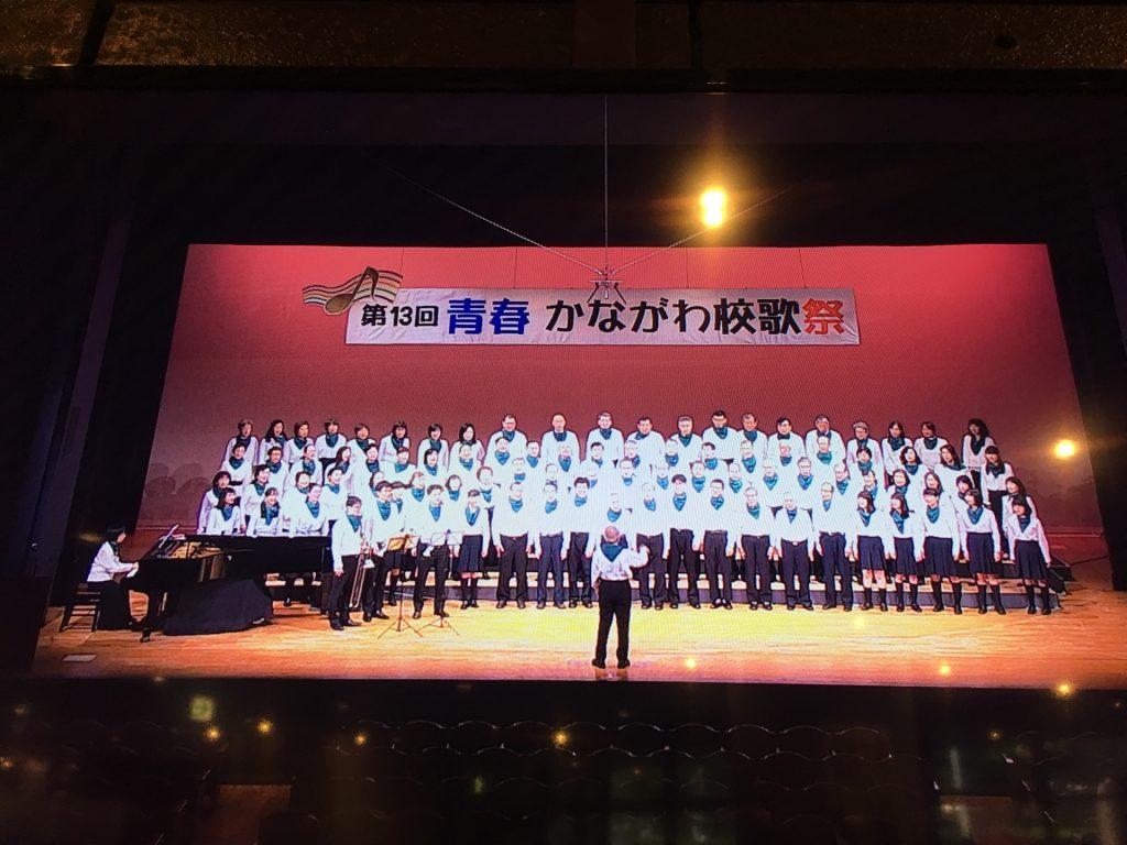 2018校歌祭ステージ