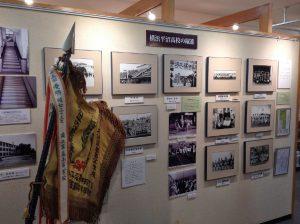 平沼歴史展示資料室に翠平戦優勝旗が飾られています